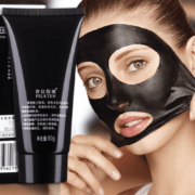 black-mask-masca-puncte-negre-pilaten